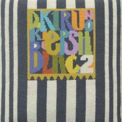 Fru Zippe Pillow Letters small 740145 Buchstaben klein