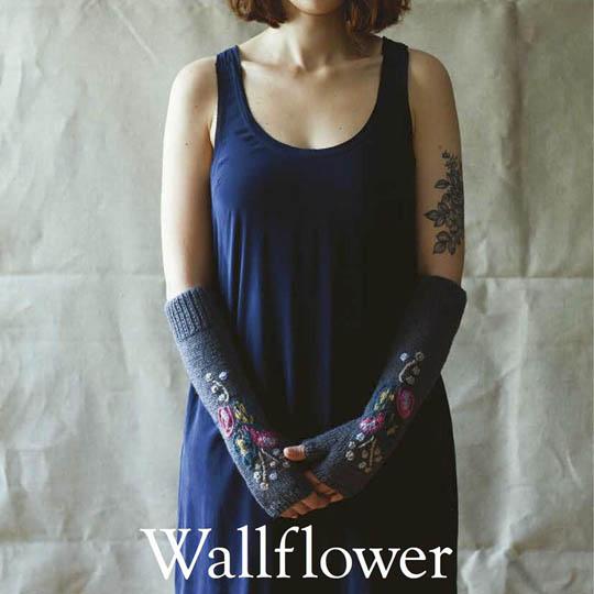 Erika Knight Trykte opskrifter til British Blue 100 discontinued designs Wallflower ENG